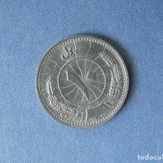 Monedas antiguas de Asia: AFGHANISTAN MONEDA 10 PUL AÑO 1316 (ISLÁMICO) 1937 CONSERVACIÓN = SC. Lote 237955850