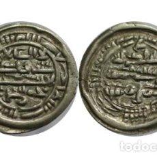 Monedas antiguas de Asia: YEMEN 1/6 DE DIRHAM, RASSID SAYDI AL-NASSER 913-934. Lote 253007935