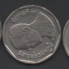Monedas antiguas de Asia: LOTE 3 MONEDAS DE TAILANDIA, 1,5 Y 10 BAHT, MBC. Lote 240575975