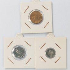 Monedas antiguas de Asia: MALDIVAS SERIE MONEDAS, SC. Lote 240798040
