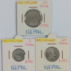 Monedas antiguas de Asia: NEPAL SERIE DE MONEDAS SC. Lote 240865375