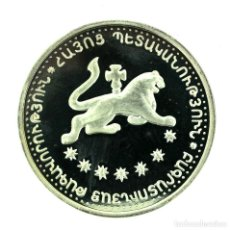 Monedas antiguas de Asia: ARMENIA 500 DRAM PLATA 1995 DINASTÍA BAGRATOURNI DYNASTY ONLY 300 PZ. (5 OZ). Lote 242837135