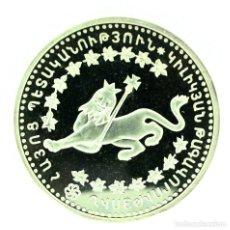 Monedas antiguas de Asia: ARMENIA 500 DRAM PLATA 1995 REINO DE CILICIA KINGDOM OF CILICIA ONLY 300 PZ 5 OZ. Lote 242838115