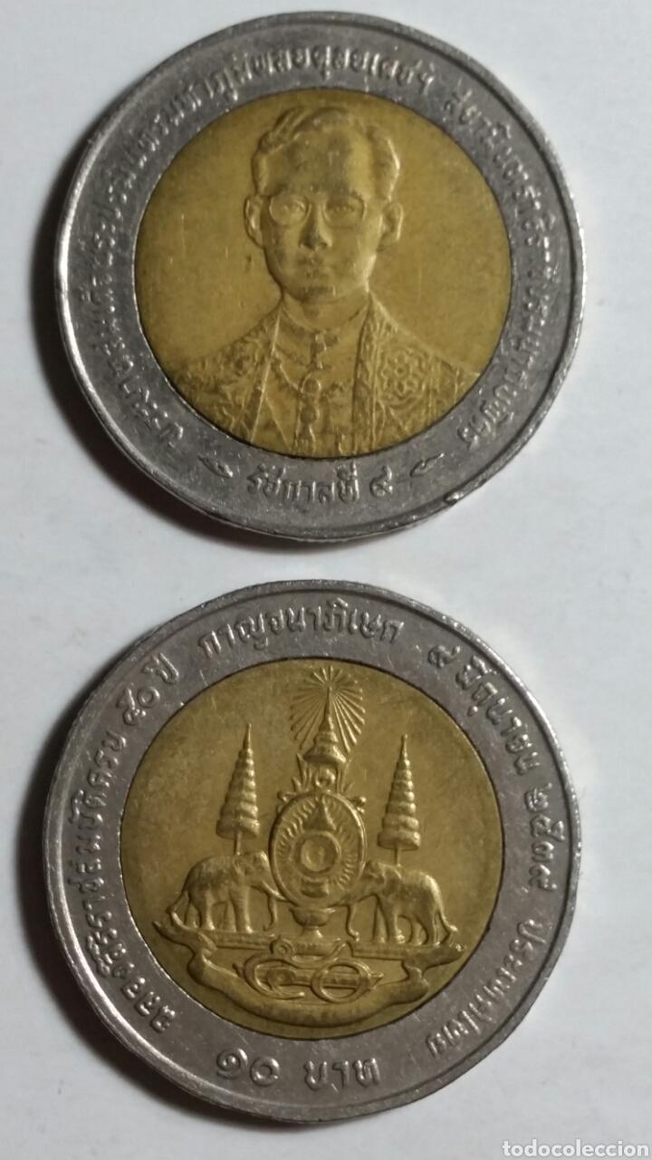 MONEDA DE TAILANDIA 10 BAHTS LOTE DE 2 UNIDADES (Numismática - Extranjeras - Asia)