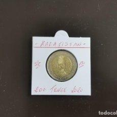 Monedas antiguas de Asia: KAZAJISTAN 200 TENGE 2020 S/C. Lote 261998970