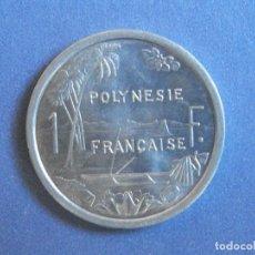 Monedas antiguas de Asia: POLINESIA FRANCESA 1 FRANCO AÑO 1965 CONSERVACIÓN: EBC SIN CIRCULAR. Lote 244612955