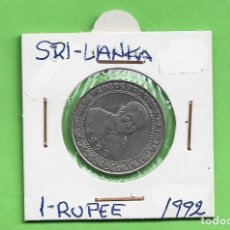 Monedas antiguas de Asia: SRI-LANKA. 1 RUPEE 1992. PREMADUSA. CUPRONÍQUEL. KM#151. Lote 244740050