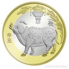 Monedas antiguas de Asia: 10 YUAN 2021 CHINA AÑO DEL BUFALO. Lote 244744685
