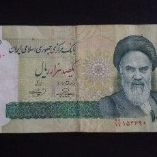 Monedas antiguas de Asia: BILLETE 100.000 RIALS BANCO DE IRAN. Lote 244761675