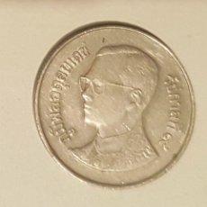 Monedas antiguas de Asia: TAILANDIA. 1 BATH.. Lote 244767665