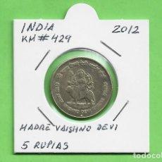 Monedas antiguas de Asia: INDIA. 5 RUPIAS 2012. MADRE VAISHO DEVI. NÍQUEL CON LATÓN. KM#429. Lote 244875440