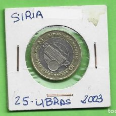 Monedas antiguas de Asia: SIRIA 25 LIBRAS 2003. BIMETÁLICA. KM#131. Lote 244932825