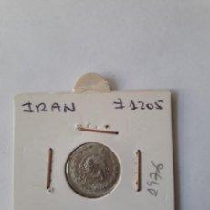 Moedas antigas da Ásia: IRAN 1 RIAL 1976 (SH2535) KM#1205 S/C. Lote 245300540