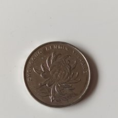 Monedas antiguas de Asia: 1 YUAN CHINA 2016. Lote 245423340