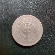 Monedas antiguas de Asia: JORDANIA. 50 FILS 1949. Lote 245438005
