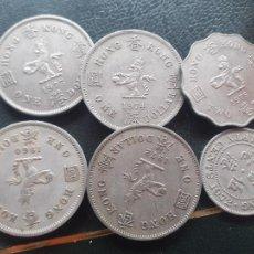 Monedas antiguas de Asia: HONG KONG. 6 MONEDAS. Lote 245439680