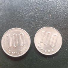 Monedas antiguas de Asia: JAPÓN. 2 MONEDAS DE 100 YEN. Lote 245439745