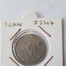 Moedas antigas da Ásia: IRAN 5 RIALS 1976 (SH2535) KM#1207 BONITA. Lote 245476290
