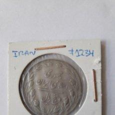 Monedas antiguas de Asia: IRAN 5 RIALS 1981 (1360) KM#1234. Lote 245484250