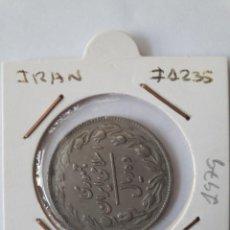 Monedas antiguas de Asia: IRAN 10 RIALS 1981 (1360) KM#1235 MUY BONITA. Lote 245485865