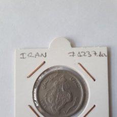 Monedas antiguas de Asia: IRAN 50 RIALS 1990 (1369) KM#1237.1AMUY BUEN ESTADO. Lote 245494265