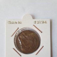 Monedas antiguas de Asia: IRAN 50 RIALS 1982 (1361) KM#1237.1. Lote 245498400