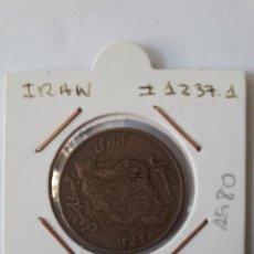 Monedas antiguas de Asia: IRAN 50 RIALS 1987 (1366) KM#1237.2 MUY BUEN ESTADO. Lote 245500405