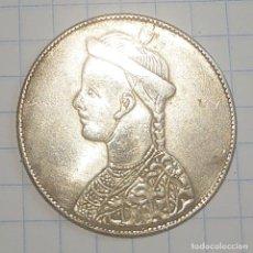 Monedas antiguas de Asia: TIBET/CHINA. 1 RUPIA 1905-1912. PLATA.. Lote 245509360
