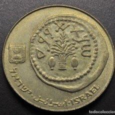 Monedas antiguas de Asia: ISRAEL, 50 SHEQALIM 1984. Lote 245512925