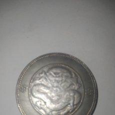 Monedas antiguas de Asia: RARA MONEDA CHINA DE COLECCION. Lote 245549960