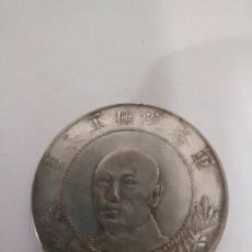 Monnaies anciennes d'Asie: MONEDA CHINA DE COLECCION. Lote 245551290