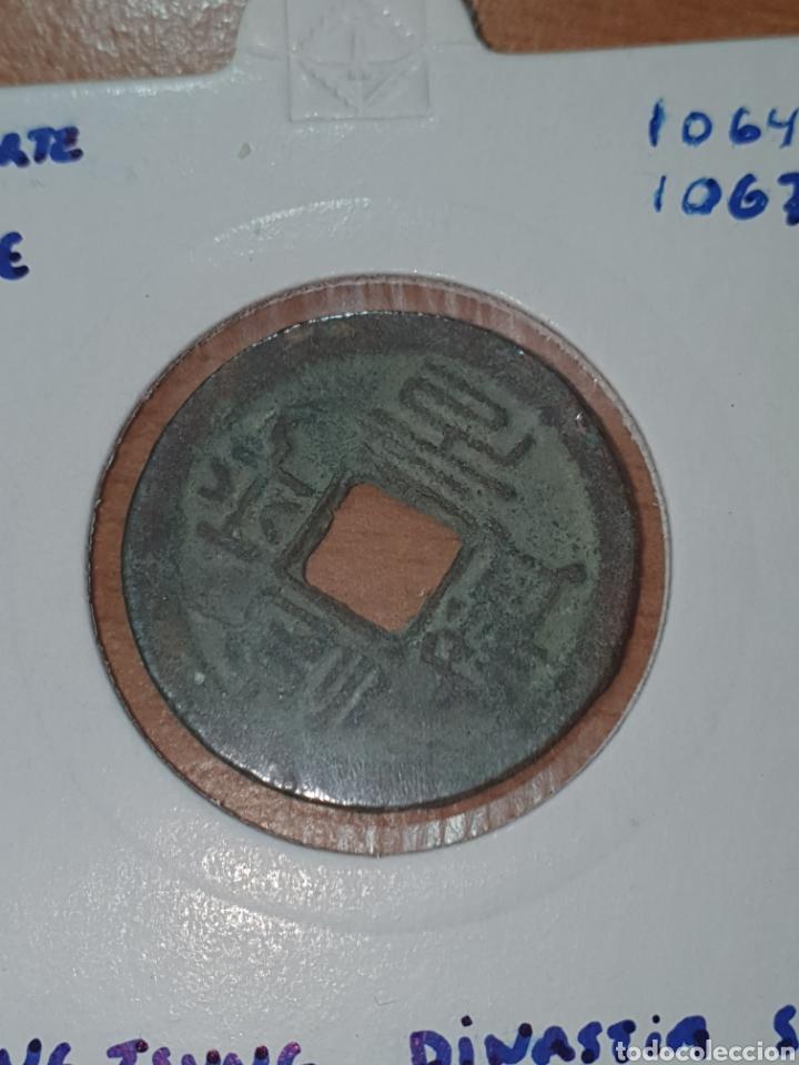 MONEDA CHINA 1064,1067 DINASTÍA SUNG (Numismática - Extranjeras - Asia)