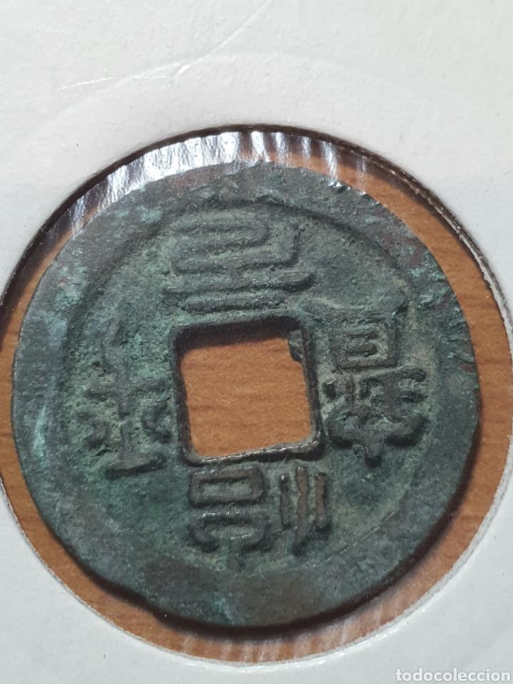 MONEDA CHINA 1064 1067 DINASTÍA SUNG (Numismática - Extranjeras - Asia)