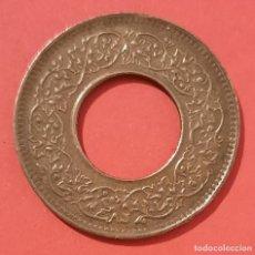 Monedas antiguas de Asia: COLONIA. INDIA. 1 PAISE 1943. II GM. VARIEDAD PUNTO BAJO EL AÑO. PRECIOSA MONEDA.. Lote 246257340