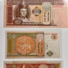 Monedas antiguas de Asia: MONGOLIA , TRES UNC. Lote 246287020