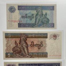 Monedas antiguas de Asia: MYANMAR, BURMA,LOTE DE 4 BILLETES. Lote 246289950