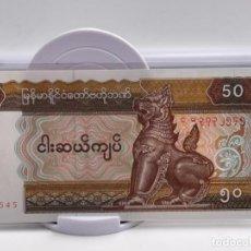 Monedas antiguas de Asia: MYANMAR, 50 KYATS. Lote 246292005
