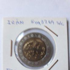 Monedas antiguas de Asia: IRAN 500 RIALS 2004 (1383) KM#1269 S/C. Lote 246301695