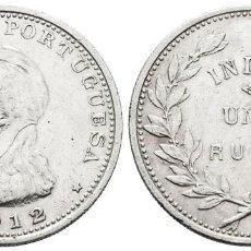 Monedas antiguas de Asia: *** ESCASA RUPIA DE LA INDIA PORTUGUESA 1912/1 SOBREFECHA. KM#18 PLATA ***. Lote 246304440