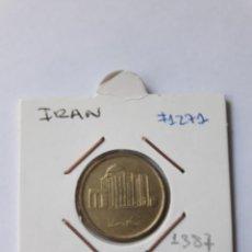 Monedas antiguas de Asia: IRAN 500 RIALS 2008 (1387) KM#1271 EXCELENTE. Lote 246335295