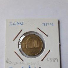 Monedas antiguas de Asia: IRAN 500 RIALS 2010 (1389) KM#1271 S/C. Lote 246338345