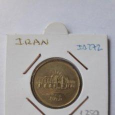 Monedas antiguas de Asia: IRAN 1000 RIALS 2008 (1387) KM#1272 S/C. Lote 246339895