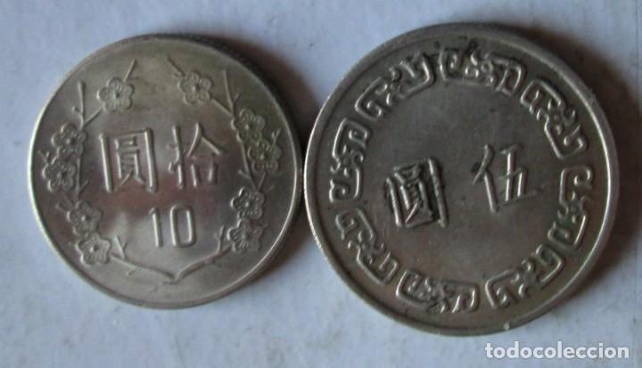 Monedas antiguas de Asia: 2 DE TAI-WAN - Foto 2 - 246642295