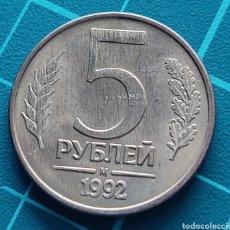 Moedas antigas da Ásia: RUSIA 5 RUBLOS 1992. Lote 247466930
