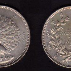 Monedas antiguas de Asia: BIRMANIA - 1 RUPIA - 1852 - PLATA - E.B.C. - ESCASA. Lote 247656985