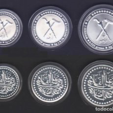 Monedas antiguas de Asia: BRUNEI - 1 - 2 - Y 3 DIRHAM - 2012 - SIN CIRCULAR - PLATA. Lote 247658485