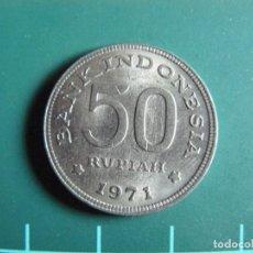 Monedas antiguas de Asia: MONEDA DE INDONESIA 50 RUPIAS 1971. Lote 247972925