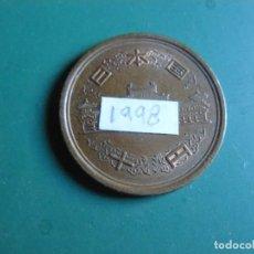 Monedas antiguas de Asia: MONEDA DE JAPON 10 YENES 1998. Lote 247973010