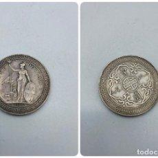 Monedas antiguas de Asia: MONEDA. ONE DOLLAR - 1 DOLAR. HONG KONG. 1930. VER FOTOS. Lote 248143410