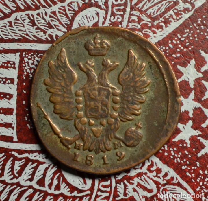 Monedas antiguas de Asia: RUSSIA - 1 KOPECK - 1819 - Foto 2 - 248506930